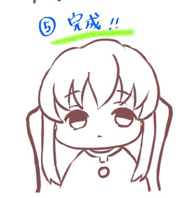 無一郎ミニキャラ簡単
