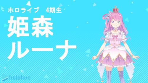 【雑談】姫様ってホラー駄目なん?というお話