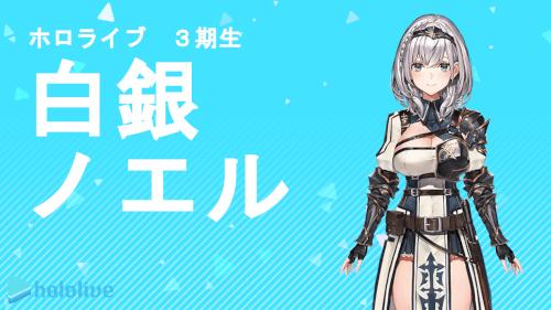 【白銀ノエル】団長が登録者数100万人突破!!【ホロライブ】