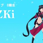 【AZKi】AZKiちゃん、3D新衣装ライブが決定!!【ホロライブ】