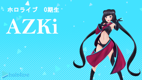 【AZKi】AZKiちゃん、新衣装を満喫【ホロライブ】
