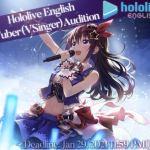 「ホロライブEnglish」、次代のVTuber(VSinger)オーデションの開催決定!!