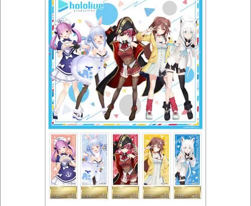 ホロライブ×日本郵便のフレーム切手「 ホロライブ 」が受注生産に変更!!全員手に入るぞ!!