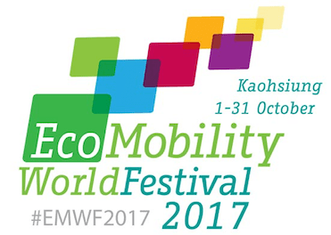 Taiwan to Launch Kaohsiung Strategies for sustainable Urban Mobility electric vehicle scooter bike sharing autonomous vehicle