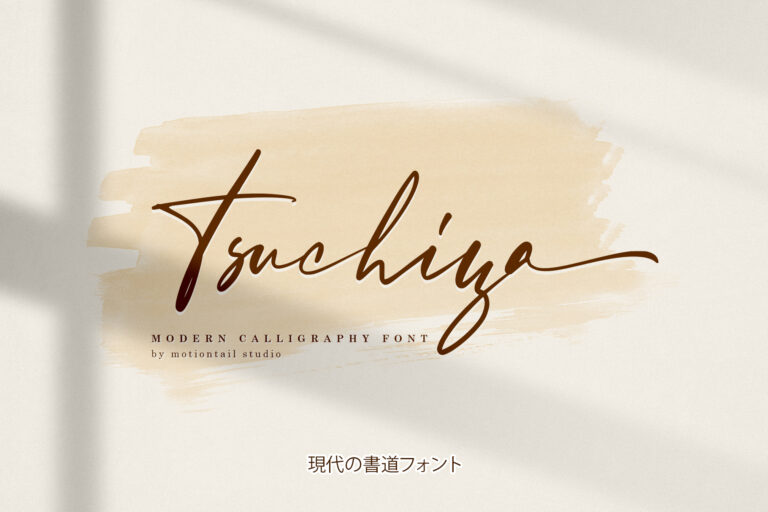 Preview image of Tsuchiya Mt – Signature font