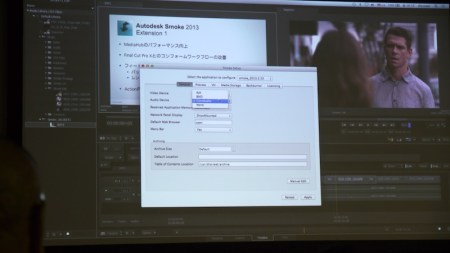 第1回 Autodesk Smoke User Conferenceリポート