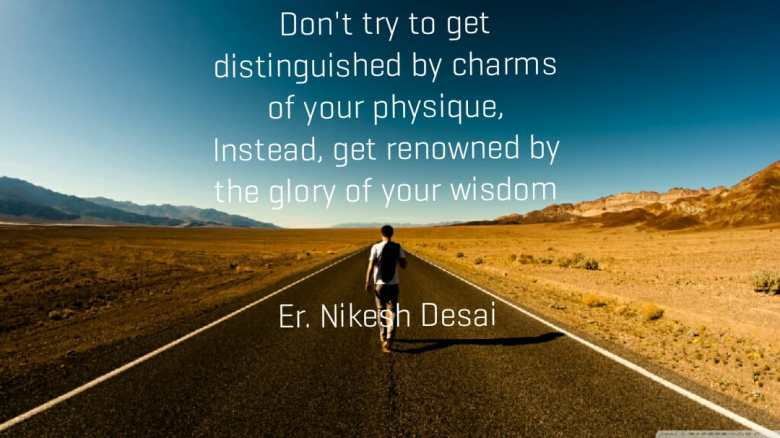 Never Distinguish between your charms and wisdom