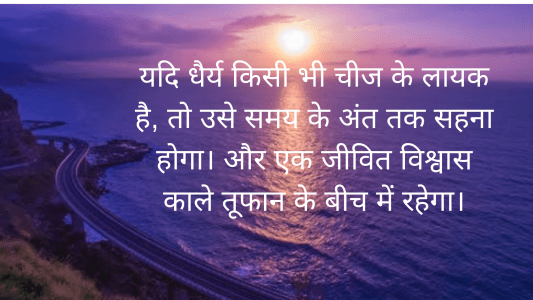topic on mahatma gandhi in hindi, gandhi quotations, inspirational thoughts in hindi, famous hindi sayings, mk gandhi quotes, quote by mahatma gandhi,