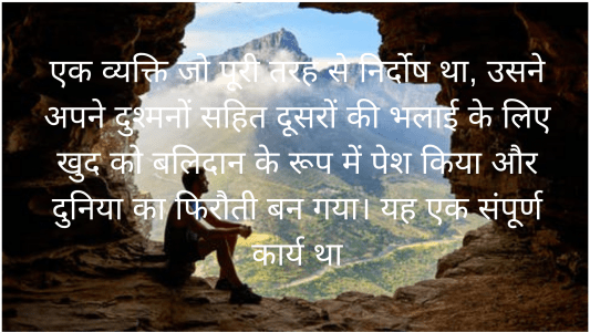 inspirational gandhi quotes, gandhi quote on customer, महापुरुषों के अनमोल विचार, thoughts of mahatma gandhi on education, essay on ahimsa in hindi, famous quotes by gandhi,