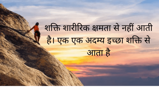 gandhiji quote, gandhiji ke 3 bandar, hindi suvakya, vichar in punjabi, aaj ka suvichar in hindi, best suvichar in hindi images,