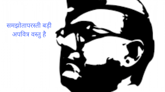 famous dialogues of subhash chandra bose in hindi