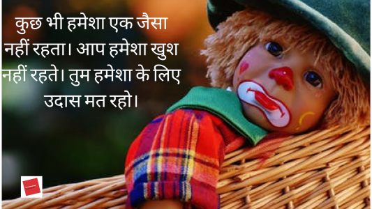 let go quotes in hindi,so sad status in hindi, some sad images,