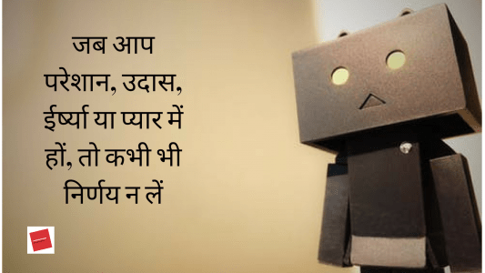 status hindi sad, status hindi sad love, status in hindi love sad, status in hindi sad, status in hindi sad life, status in hindi sad love, status love sad hindi, status of sad life, status of sadness in hindi, status on life and love in hindi, status on sad life, status on sad life in hindi, status on sadness in hindi, status quotation, status related to sadness, status sad hindi, status sad life, status sad love in hindi, status very sad in hindi, tensed images, the saddest quote ever,
