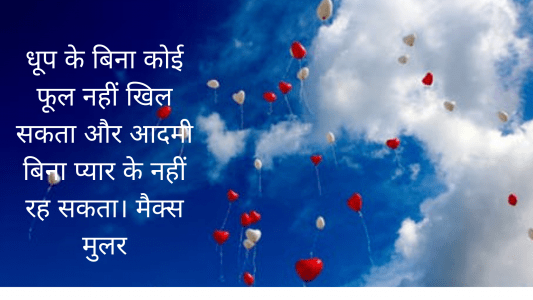 whatsapp love status for him, hindi pyar status, emotional love quotes for boyfriend in english, love each other quotes, nice lines for love, some love lines, love couple thoughts, motivational love quotes and sayings,
