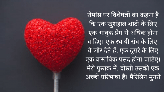 behaviour quotes in hindi, true love quotes in english, lovely moments quotes, drogam quotes, love feeling thoughts, senti quotes in hindi, i love you hindi status, best love feeling status,
