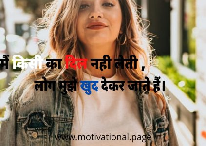 move on status in english, rista tut gaya status, sad aukat status in hindi, sad life status in hindi for boy, very painful status in hindi,a1 attitude status in hindi, ABOUT ME ATTITUDE STATUS, approach status in hindi, ATTITUDE SHAYARI, ATTITUDE STATUS, attitude status hindi, attitude status hindi 2019, attitude status in hindi, ATTITUDE STATUS SHAYARI ATTITUDE WHATSAPP STATUS, BEST ATTITUDE STATUS IN HIND, BEST ATTITUDE STATUS IN HINDI,