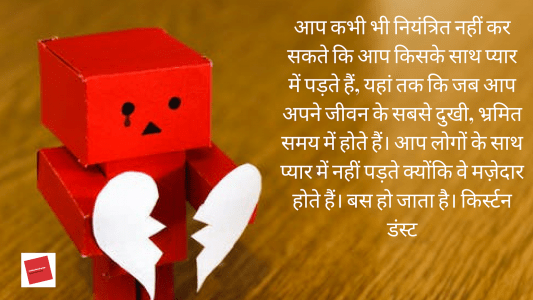 golden line image in hindi