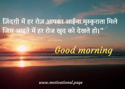 good morning image in hindi, good morning image in hindi shayari, good morning image malayalam, good morning image quotes in hindi, good morning image shayari, good morning image shayari in hindi, good morning image shayari ke sath, good morning image shayri, good morning image sms, good morning image sms hindi, good morning image thought, good morning image thursday, good morning image with hindi shayari, good morning image with love in hindi, good morning image with love shayari, good morning image with motivational quotes, good morning image with quotes in hindi, good morning image with shayari, good morning image with shayari hd, good morning image with shayari hindi, good morning image with shayari in hindi, good morning image with sms, good morning image with thought, good morning image with thought in hindi, good morning image with thoughts, good morning images and messages, good morning images and quotes in hindi, good morning images for lover in hindi, good morning images for whatsapp in hindi, good morning images good morning images, good morning images hindi, good morning images hindi me, good morning images hindi new, good morning images hindi shayari, good morning images hindi sms, good morning images in hindi, good morning images in hindi for whatsapp, good morning images inspirational, good morning images latest hindi, good morning images motivational, good morning images n quotes, good morning images quotes in hindi, good morning images shayari, good morning images shayari hindi, good morning images sms hindi, good morning images sms in hindi, good morning images whatsapp, good morning images with beautiful quotes, good morning images with beautiful quotes in hindi, good morning images with best quotes, good morning images with buddha quotes, good morning images with good quotes, good morning images with good thoughts, good morning images with great thought, good morning images with hindi quotes, good morning images with hindi shayri, good morning images with inspirational quotes in hindi, good morning images with life quotes, good morning images with love quotes in hindi, good morning images with messages in hindi, good morning images with motivational quotes, good morning images with motivational thoughts, good morning images with msg, good morning images with nice thoughts, good morning images with positive quotes, good morning images with positive thoughts, good morning images with quotations, good morning images with quotes for love, good morning images with quotes for whatsapp, good morning images with quotes for whatsapp in hindi, good morning images with quotes hindi, good morning images with quotes in hindi, good morning images with quotes in hindi hd, good morning images with shayari, good morning images with shayri, good morning images with sms, good morning images with suvichar, good morning images with thought, good morning images with thoughts in hindi, good morning images with thoughts in marathi, good morning imase, good morning imeg, good morning imege, good morning img, good morning imgs, good morning immages, good morning in hindi, good morning in hindi image, good morning in hindi images, good morning in hindi quotes, good morning in hindi shayari, good morning in hindi shayri, good morning in hindi sms, good morning in hindi wallpaper, good morning inspiration images, good morning inspiration msg, good morning inspirational image, good morning inspirational images, good morning inspirational msg, good morning inspirational quotes hindi, good morning inspirational quotes in hindi, good morning inspirational quotes with images, good morning inspirational quotes with images in hindi, good morning inspirational sms, good morning inspirational thoughts, good morning inspirational thoughts in hindi, good morning inspiring images, good morning inspiring quotes in hindi, good morning ka image, good morning ke message hindi mai, good morning ki image, good morning ki pics, good morning ki pictures, good morning kiss images for her, good morning kiss images with quotes, good morning latest photos, good morning latest quotes, good morning life, good morning life quotes images, good morning life quotes in hindi, good morning life quotes with images, good morning lines, good morning lines in hindi, good morning logo image, good morning logos, good morning love hindi images, good morning love images hindi, good morning love images in hindi, good morning love messages in hindi, good morning love quotes hindi, good morning love quotes in hindi, good morning love shayari image, good morning love status, good morning love status in hindi, good morning love wallpaper in hindi, good morning malayalam dialogue, good morning malayalam image, good morning marathi shayari, good morning marathi status, good morning marathi suvichar, good morning masg, good morning massage in hindi, good morning mesg, good morning message for whatsapp, good morning message for wife in hindi, good morning message hindi, good morning message hindi mai, good morning message hindi me, good morning message in hindi, good morning message in hindi font, good morning message in hindi for love, good morning message in hindi for whatsapp, good morning message pictures, good morning message with picture, good morning messages for love in hindi, good morning messages for whatsapp, good morning messages hindi, good morning messages in hindi, good morning messages in hindi for whatsapp, good morning messages in hindi with images, good morning messages in marathi with images, good morning messages photos, good morning messages with pictures in hindi, good morning moral images in hindi, good morning motivation hindi, good morning motivation image, good morning motivation images, good morning motivational image, good morning motivational images, good morning motivational images in hindi, good morning motivational messages with pictures, good morning motivational msg, good morning motivational pics, good morning motivational pictures, good morning motivational quotes hindi, good morning motivational quotes images, good morning motivational quotes in hindi, good morning motivational quotes with images, good morning motivational sms, good morning motivational sms in hindi, good morning motivational thought, good morning motivational thoughts, good morning msg for whatsapp, good morning msg image, good morning msg images, good morning msg pic, good morning msg with image, good morning msg with pics, good morning msg with quotes, good morning msg with rose, good morning mssg, good morning na photo, good morning nice thought, good morning photo and shayari, good morning photo hindi, good morning photo shayari, good morning photos in hindi, good morning pic hindi, good morning pic in hindi, good morning pic msg, good morning pic shayari, good morning pic sms, good morning pic with shayari, good morning pics in hindi, good morning pics with quotes in hindi, good morning picture messages for whatsapp, good morning picture sms in hindi, good morning pictures and quotes, good morning pictures for her, good morning poem in hindi, good morning poems in hindi, good morning positive images, good morning positive quotes with images, good morning positive sms, good morning positive thoughts, good morning positive thoughts in hindi, good morning quatation, good morning quotation in hindi, good morning quotations images, good morning quote hindi, good morning quote image, good morning quote in hindi, good morning quoted, good morning quotes 2019, good morning quotes and images in hindi, good morning quotes devotional, good morning quotes for friends on facebook, good morning quotes for love in hindi, good morning quotes for students, good morning quotes for whatsapp, good morning quotes for wife in hindi, good morning quotes god hindi,