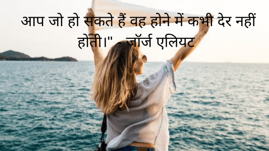 quote on ehsaas, quote on manzil, quotes about zindagi, quotes about zindagi in hindi, quotes about zindagi in urdu, quotes from dear zindagi, quotes from zindagi na milegi dobara, quotes in hindi on zindagi, quotes of dear zindagi, quotes of zindagi, quotes of zindagi na milegi dobara, quotes on zindagi, quotes on zindagi in english,
