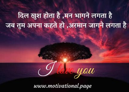 romantic image shayri, romantic in hindi, romantic kiss shayari for boyfriend, romantic kiss shayari in hindi, romantic line in hindi, romantic love hindi sms, romantic love message in hindi, romantic love messages for husband in hindi, romantic love messages in hindi, romantic love msg hindi, romantic love msg in hindi, romantic love sayri, romantic love shayari, romantic love shayari 2 lines, romantic love shayari for boyfriend, romantic love shayari for boyfriend in hindi, romantic love shayari for him, romantic love shayari for him in hindi, romantic love shayari for husband, romantic love shayari in hindi for husband, romantic love shayeri, romantic love shayri for boyfriend, romantic love shayri image, romantic love sms, romantic love sms in hindi, romantic love sms in hindi for boyfriend, romantic love sms in hindi for girlfriend, romantic love sms in hindi for wife, romantic message for girlfriend in hindi, romantic message hindi, romantic message in hindi, romantic messages for boyfriend in hindi, romantic messages for lover in hindi, romantic messages hindi, romantic messages hindi girlfriend, romantic messages in hindi, romantic messages in hindi for boyfriend, romantic messages in hindi for girlfriend, romantic messages in hindi for husband, romantic msg, romantic msg for bf in hindi, romantic msg for gf in hindi, romantic msg for husband in hindi, romantic msg for lover in hindi, romantic msg for wife in hindi, romantic msg hindi, romantic msg in hindi, romantic new shayari, romantic photo shayari, romantic photo with shayari, romantic pic shayari, romantic pyar bhari shayari, romantic pyar bhari shayari in hindi, romantic saayri, romantic sairy, romantic satus, romantic sayari, romantic sayeri, romantic sayri, romantic sayri pic, romantic se, romantic shaayari, romantic shaayri, romantic shairi, romantic shairy, romantic shaiyri, romantic shari, romantic shariya, romantic sharyi, romantic shayari, romantic shayari 2 lines, romantic shayari 2016, romantic shayari for boyfriend, romantic shayari for boyfriend in hindi, romantic shayari for him, romantic shayari for him in hindi, romantic shayari for husband in english, romantic shayari for husband in hindi, romantic shayari for love, romantic shayari for wife, romantic shayari for wife in hindi, romantic shayari from husband to wife, romantic shayari hindi, romantic shayari hindi font, romantic shayari image, romantic shayari images, romantic shayari in hindi, romantic shayari in hindi for boyfriend, romantic shayari in hindi for husband, romantic shayari in hindi for wife, romantic shayari new, romantic shayari on love for husband, romantic shayari photos, romantic shayari pic, romantic shayari pics, romantic shayari pictures, romantic shayari romantic shayari, romantic shayari two lines, romantic shayaries, romantic shayeri, romantic shayiri, romantic shayre, romantic shayri, romantic shayri com, romantic shayri for boyfriend, romantic shayri for boyfriend in hindi, romantic shayri for him, romantic shayri for wife, romantic shayri image, romantic shayri images, romantic shayri in hindi 2 lines, romantic shayri in hindi font, romantic shayri in hindi for boyfriend, romantic shayri pic, romantic shayri with pic, romantic shayris, romantic shayriya, romantic sher in hindi, romantic sher shayari, romantic shyari, romantic shyri, romantic sms, romantic sms for gf in hindi, romantic sms for girlfriend in hindi, romantic sms for her in hindi, romantic sms for husband in hindi, romantic sms for wife in hindi, romantic sms hindi, romantic sms hindi latest, romantic sms hindi me, romantic sms in hindi, romantic sms in hindi for boyfriend, romantic sms in hindi for girlfriend, romantic sms in hindi for husband, romantic sms in hindi for wife, romantic sms shayari, romantic sms.com, romantic status, romantic status for girlfriend in hindi, romantic status hindi mai, romantic status in hindi for husband, romantic syari, romantic two line shayari, romantice shayri, romanticsms, romantik sayari, romantik sayeri, romantik sayri, romantik shayari, romantik sms, romanting shayari, romatic msg, romatic sayri, romatic shayari, romatic shayri, romatic shyari, romatic sms, romentic hindi sayri, romentic love sayri, romentic love shayri, romentic sayari, romentic sayeri, romentic sayri, romentic shayari, romentic shayeri, romentic shayri, romentic shyari, romentic shyri, romentic sms, romentic status, romentik sayari, romentik sayri, romentik shayri, romntic shayri, sad romantic sms, sad shayari for husband, sahyri, sath shayari, sath shayari in hindi,