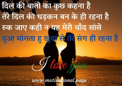 romantic shayari for wife,bf shayari photo,dil ki batein, dil ki dhadkan romantic shayari, dua love shayari, english romantic sms, fresh shayari, fresh shayari in hindi, full romance, full romantic shayari, gale milna in english, girlfriend sms in hindi romantic, google love shayari, hatho me hath shayari, hindhi love sms, hindi love romantic sms, hindi love shayari for husband, hindi love shayari for wife, hindi love shayari husband, hindi love shayari messages, hindi love sms, hindi me shayari chahiye, hindi me sms, hindi mein shayari chahiye, hindi msg, hindi new sms, hindi new sms love, hindi romance, hindi romance com, hindi romantic love sms, hindi romantic message, hindi romantic messages, hindi romantic msg, hindi romantic photo, hindi romantic shayari, hindi romantic shayari for him, hindi romantic shayari for husband, hindi romantic shayari for wife, hindi romantic shayeri, hindi romantic sms, hindi romantic sms for boyfriend, hindi romantic sms for girlfriend, hindi romantic sms for wife, hindi shayari com dil ki baat, hindi shayari dil ki baat, hindi shayari for boyfriend, hindi shayari for husband, hindi shayari for wife, hindi shayari for wife love, hindi shayari latest 2016, hindi shayari love romantic kiss, hindi shayari on saath, hindi shayri aap, hindi shayri for boyfriend, hindi shayri for wife, hindi sms for love, hindi sms love for girlfriend, hindi sms love messages, hindi sms new, hindi sms romantic, hindi sms.in, hindi status romantic, hindi sweet sms, hinglish love shayari, ho gayi hai mohabbat, hum tumhe itna pyar kare, hum tumse pyar karte hain, husband hindi shayari, husband love shayari, husband msg in hindi, husband shayari, husband shayari hindi, husband shayari in hindi, husband wife love shayari in hindi, husband wife love sms in hindi, husband wife romantic shayari, husband wife romantic sms, husband wife romantic sms in hindi, husband wife shayari hindi, husband wife shayari in hindi, husband wife sms in hindi, husband wife status in hindi, imdb romance, innocent love status, innocent status in hindi, inteha, itna pyar, kashish in hindi, khushboo shayari,
