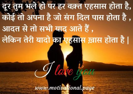 best shayari 2016, best shayari for husband, best shayari for wife, best shayari in images, best shayri 2016, best sms for girlfriend in hindi, boyfriend shayari in hindi, chahat shayari, cute romantic shayari, dhadkan shayari in hindi, dil ki baat in hindi, dil ki baat shayari, dil ki baat shayari ke sath hindi, dil ki baat shayari ke sath sad shayari, dil ki baat sms, dil ki baate, dil ki baatein, dil ki baatein shayari, dil ki bate, latest love shayari 2014, latest new sms, latest new sms in hindi, latest romantic sms, latest romantic sms in hindi, latest romantic status, latest shayri 2016, love and romantic message in hindi, love and romantic sms, love dil ki baat shayari, love hindi sms messages, love message for wife in hindi, love message in hindi for husband, love messages for her in hindi, love messages in hindi for husband, love messages in hindi for wife, love msg in hindi for husband, love romance sms, love romantic, love romantic hindi sms, love romantic hindi sms messages, love romantic messages in hindi, love romantic shayari, love romantic shayari for boyfriend, love romantic shayari for girlfriend, love romantic shayari for husband, love romantic shayari in hindi for boyfriend, love romantic shyari, love romantic sms, love romantic sms hindi, love romantic sms in hindi, love romantic sms in hindi for girlfriend, love romantic status in hindi, love romentic, love shariy, love shayari 2016, love shayari aap, love shayari dil se, love shayari for her, love shayari for him in hindi, love shayari for husband, love shayari for husband in hindi, love shayari for wife, love shayari for wife in hindi, love shayari hindi 2016, love shayari husband wife, love shayari in hindi for him, love shayari in hindi for husband, love shayari in hindi for wife, love shayari in roman english, love shayari latest 2016, love shayari message, love shayari new 2016, love shayari sms in hindi for husband, love shayariya, love shayri for her, love shayri images, love sms for boyfriend in hindi, love sms for her in hindi, love sms for husband in hindi, love sms in hindi, love sms in hindi for husband, love sms romantic, love wala sayari, love wali shayari, love wali shayari in hindi, love wali shayri, lovely hindi, lovely message in hindi, lover romance, lovers sms in hindi, loveshyari, loving messages in hindi, meri dua shayari, meri pahli mohabbat, meri pehli mohabbat, messages hindi romantic messages, mohabbat ho gayi hai, mohabbat ki, mohabbat ki dua, mohabbat ki shayari hindi mai, mohabbat love shayari, mohabbat shayari in hindi font, mohabbat sms, mohabbat sms hindi, mohabbt shayri, mood fresh sms, most romantic love shayari in hindi for boyfriend, most romantic shayari ever, most romantic shayari for boyfriend, most romantic shayari for him, most romantic shayri, most romantic sms hindi, most romantic sms in hindi, most romantic status, most romantic status in hindi, msg hindi me, msg shayri, muhabbat shayari in hindi, mujhe teri jarurat hai shayari, mujhe teri zaroorat hai shayari, mujhe tumhari zaroorat hai, naam hindi, name shayari in hindi, nazakat shayari, new hindi msg, new latest sms in hindi, new love shayari 2016, new romantic shayari 2016, new romantic shayri, new romantic sms, new sayri, new shari, new shayari, new shayeri, new shayri in hindi 2016, new shyari, new sms in hindi love, new sms shayari, nizamat shayari, nizamat shayri, only hindi love sms, pehli mohabbat, pyaar bhari shayari in hindi, pyaar shayari for her, pyar bhari hindi shayari, pyar bhari romantic shayari, pyar bhari shayari hindi, pyar bhari shayari in hindi font, pyar bhari shayari two line, pyar bhari shayri hindi, pyar bhari shayri in hindi, pyar karte hai hum tumhe itna, pyar karte hain hum, pyar karte hain hum tumhe, pyar karte hum tumhe itna, pyar ki baate in hindi, pyar ki baatein shayari, pyar ki bate hindi shayari, pyar ki shayari for girlfriend, pyar romantic shayari, pyar wali shayari hindi me, pyari shayari, pyari shayari hindi, roman shayari, romance hindi, romance hindi sms, romance msg, romance sayari, romance sayri, romance shayari, romance shayri, romance sms, romance sms in hindi, romance status, romantic 2 line shayari, romantic 2 line shayari in hindi, romantic 2 lines shayari, romantic and sad shayari, romantic baat in hindi, romantic baate, romantic baatein, romantic couple shayari in hindi, romantic couple shayri, romantic dayri, romantic funny shayari, romantic hindi message, romantic hindi messages, romantic hindi messages for girlfriend, romantic hindi msg, romantic hindi quotes, romantic hindi shayari for him, romantic hindi shayari for husband, romantic hindi shayari for wife, romantic hindi shayari in hindi, romantic hindi shayari messages, romantic hindi sms, romantic hindi sms collection, romantic hindi sms for gf, romantic hindi sms for husband, romantic hindi sms for wife, romantic hindi status, romantic image shayari,