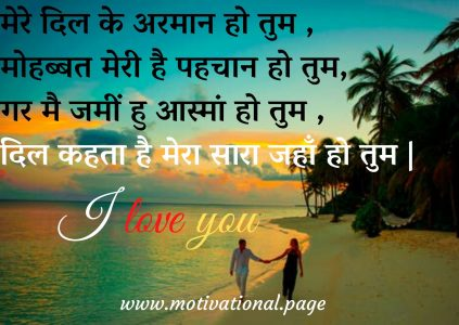 romantic sms in hindi,hot love shayari in hindi