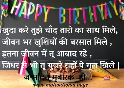 lovely wishes hindi poetry