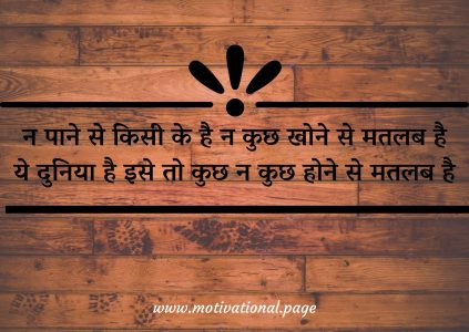 wasim barelvi shayari in hindi photo