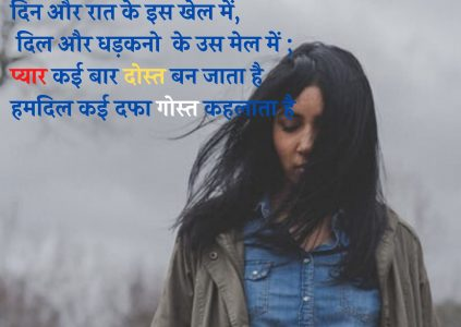 Facebook status for boys,,status shayari, very sad quotes in hindi for girls, what's app shayari, what's up shayari, whatsapp dp & status, whatsapp dp and status, whatsapp dp for girl with quotes, whatsapp dp shayari, whatsapp profile shayari, whatsapp shayari dp, whatsapp shayari hindi,
