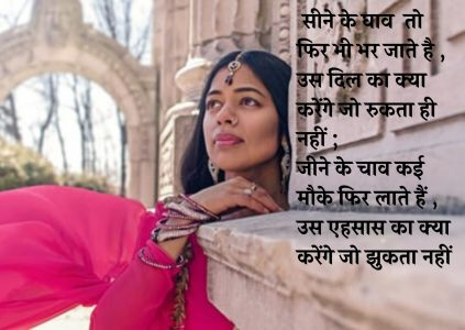 whatsapp dp images shayari in hindi