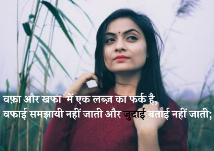 dp for fb for girlz, dp for girls, dp for girls with quotes, dp for status, dp for whatsapp status,
