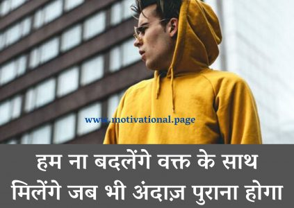 two line status attitude,two line status in hindi attitude,line whatsapp, 2 line shayari status, bindass girl quotes, hindi dhasu status, hindi of attitude, desi hindi status, two line status for whatsapp, boys in hindi, whatsapp status 2 line, attitude shayari two lines, cool attitude, whatsapp fadu status in hindi, status for whatsapp in hindi 2 lines attitude, alone boy status in hindi, whatsapp shayari hindi status, whatsapp status in hindi attitude facebook, quotes on lion in hindi, attitude quotes in hindi font, 2 line attitude shayari facebook, love status of hindi, shayri attitude in hindi, status hindi shayri, best line for girl, new status in hindi for facebook, hindi attitude shayari status for whatsapp, bindass fb, status hindi facebook, hindi status of fb, hindi shay, latest attitude shayari in hindi, status whatsapp in hindi love, fb status in hindi new, 2 lines whatsapp status, cool shayri in hindi, fb status in hindi 2018, sad attitude status in hindi, 2 लाइन स्टेटस, attitude hindi sms, royal attitude shayri, 2line shayri in hindi font, 2 lines status for whatsapp, 2lines status, two line status, super whatsapp status in hindi, 2 line whatsapp status, best hindi shayari status, super status in hindi, fadu status for facebook in hindi, fadu status for fb in hindi, 2 line hindi attitude shayari, hindi 2 line, dabang shayri, positive attitude status in hindi for whatsapp, status hindi mai, attitude status hindi 2018, desi look status, घमंड तोड़ने वाली शायरी, hindi fb status new, hindi shayari status new, facebook status in hindi shayari, style quotes for boys, style in hindi, desi status hindi, 2line whatsapp status hindi, new desi status, attitute, attitude shayari in hindi font, fadu status in hindi, hindi status facebook, sad status 2 lines in hindi, desi love status, 2 line status in hindi font, new attitude status in hindi 2018, 2 line status for whatsapp, jaisi duniya waise hum, only status in hindi, two line attitude shayri, face book status in hindi, attitude shayari com, hindi whatsapp status facebook, attitude sms in hindi font, शेरो शायरी डाउनलोड, badshah shayari hindi, stylish status for whatsapp, boy in hindi, love status in hindi facebook, status for attitude in hindi, fb latest status in hindi, hindi desi status, facebook love status hindi, killer attitude status for fb, shareit 2.x, facebook new status in hindi, sms on boys attitude, shayri 2 line attitude, fadu whatsapp status in hindi, attitude sms for boys, desi boy image, dabang shayari, fb status in hindi shayari, hindi facebook status, attitude status facebook in hindi, facebook hindi mai, bindas baatein attitude, fb fadu status in hindi, badshah status, hindi font whatsapp status, whatsapp 2 line status, attitude sms hindi, फेसबुक स्टेटस हिंदी, killer attitude status for whatsapp, gangster status for facebook, best shayari status in hindi, love status 2018 in hindi, lion whatsapp status, attitude shayri in hindi, attitude shayri 2 line, badshah status hindi, whatsapp status two line, new status facebook hindi, jabardast status, cool shayari in hindi font, स्टाइल, attitude status hindi font, attitude killer status in hindi, gujarati attitude status for whatsapp, hindi attitude shayri, status desi, hindi sms attitude, khud se jeetne ki zid hai, gujarati attitude status, two line hindi attitude status, ianshindi, sariya hindi, style hindi, new status 2018 hindi, फेसबुक स्टेटस इन हिंदी, business status in hindi, dhasu status, status of attitude in hindi, royal hindi, love boys images, desi status, gangsta anime imdb, line in hindi, new facebook hindi status, two line shayari in hindi on facebook, stale in hindi, 2lines for whatsapp status, cool sms in hindi, stylish boy with attitude, my style quotes, bhaigiri images, status in hindi love attitude, sariya in english, alone boy in love facebook profile, yn hindi, status attitude love, best status attitude, two line status in hindi for facebook, boys stills, 2 line hindi shayri fb, lion attitude quotes, royal in hindi, stylish girl 2, cool boy image, 2 line shayari on dushmani, best status line attitude, hindi status fadu, style imdb, self attitude sms in hindi, two line attitude sms in hindi, hindi boy, simple facebook girls, attitude 2 line shayari, athili, two line hindi status for fb, attitude status in hindi font, ncaer report, stole for girl, facebook love, hindi mai, bhaigiri status in hindi, killer hindi status, 2 line status in hindi for whatsapp, hot attitude status in hindi, killer attitude status, new attitude, attitude shayri in hindi two lines, 2 line shayari in hindi font, apttitude, business attitude status, 2 line status in hindi, artitude, status 2 line, shero shayari ki duniya, winhide, 2 line hindi status for whatsapp, whatsapp status hindi font, facebook hindi, hindi font shayari 2 lines, best whatsapp status in hindi font, attitude status in hindi 2017, 2line status hindi, attitud, hindi facebook, status in hindi shayri, two line status in hindi, two line status hindi, hindi sms status, attitude shayri facebook, shayari on aukat, status two line in hindi, high attitude status in hindi 2 line, hindi status two line, attitude shayari in hindi latest, fb attitude, best attitude status in hindi for love, two line hindi status, status in hindi two line, attitude love status in hindi, 2 line status in hindi for fb, new two line status, 2 line status hindi, best two line status, attitued, attitude shayari in hindi for fb status, attittude,