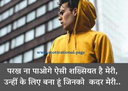 2 line shayari attitude, latest status in hindi for fb, hindi status for fb, love status in hindi whatsapp, हिंदी शायरी फेसबुक, status ni hindi, in love status in hindi, attitude whatsapp, 2 line attitude shayri, hindi status of love, hindi love status for fb, hindi shayri on facebook, tow line status, positive attitude shayari in hindi, cool shayari status, हिंदी स्टेटस फेसबुक, hindi english mix status for whatsapp, fb love status in hindi, new hindi status for facebook, my style my attitude quotes, attitude shayari hindi me, fb status in hindi 2019, attitude status in love, attitude.status, attitude status shayari in hindi, best attitude shayari in hindi, desi whatsapp images, boys attitude sms, fb hindi status, boys hindi status, badshah shayari attitude, attitude status sms, 2 line shayari in hindi attitude, attitude hindi status for fb, fadu shayri, शानदार शायरी हिंदी, shayari on attitude hindi, dabang status hindi, cool shayari in hindi, stylish attitude boy, mast status for whatsapp in hindi, facebook status hindi me, 2 line funny shayari facebook, hindi dabang shayari, attitude status facebook, new attitude shayari in hindi, full attitude shayari in hindi, hindi shayari for attitude, new hindi shayari status, attitude line hindi, hate attitude status in hindi, two line shayari in hindi font on facebook, facebook shayri, alone attitude quotes, lion shayari, status in hindi facebook, 2 line attitude shayari, attitude shayri for whatsapp, status shayri hindi, attitude shayari hindi, hindi shayri on attitude, lovesove .com, attitude shayri in hindi new, fadu status in hindi for whatsapp, dhasu hindi status, best line for attitude, hindi shayari status attitude, whatsapp status hindi english mix, alone attitude status, desi whatsapp status, hindi status ka badshah, stylish status for boy, fb status for hindi, badshah status in hindi, लाइन, hindi shayari status whatsapp, facebook hindi status, 2 line status, status in hindi on love, shayari attitude in hindi, hindi status for whatsapp on love, lion quotes in hindi, royal shayri in hindi, shayari for fb, shayri hindi status, facebook attitude hindi status, killer status for whatsapp in hindi, attitude shayri in hindi 2 lines, badshah status for whatsapp in hindi, hindi fb status, status for whatsapp in hindi for love, hindi font shayari, whatsapp status in gujarati attitude, hindi attitude facebook status, fb status for love in hindi, status on lion in hindi, sher in hindi font, aukat status in marathi, love status hindi facebook, two lines status, attitude status whatsapp, best hindi attitude shayari, attitude msg in hindi font, एट्टीट्यूड स्टेटस फॉर फेसबुक, shayri on attitude in hindi, whatsapp dhasu status, love status hindi fb, ab jaisi duniya waise hum, shayri hindi attitude, whatsapp हिंदी शायरी, hindi shayri status, new fadu status in hindi, hindi shayari attitude boy, attitude status for facebook in hindi font, shayari on lion in hindi, whats app status in hindi shayri, facebook hindi attitude status, two line whatsapp status, fb shayari attitude, love attitude shayari in hindi, hindi lines on attitude, badshah status for fb, attitude shayri in hindi language, attitude status for facebook in hindi, दबंग शायरी, hot status in hindi, facebook status love in hindi, watsup status in hindi, shayari 2019,