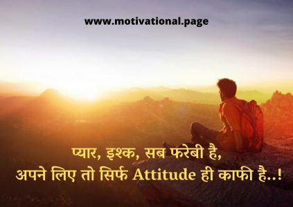 two line attitude status in hindi,2 line attitude status in hindi, 2 line attitude shayari in hindi font, status for whatsapp in hindi 2 lines attitude, 2 line hindi status for whatsapp, status shayari in hindi, two line attitude shayari in hindi 2 line whatsapp status, attitude status for whatsapp in hindi 2 lines, two line attitude status, whatsapp attitude status in hindi font, two line attitude shayari, attitude lines in hindi, shayari status, cool whatsapp status in hindi font, attitude shayri in hindi 2 lines, shayari in hindi attitude, two line attitude status in hindi,status shayari, hindi shayari status, attitude shayri, whatsapp attitude status in hindi font for girls, attitude hindi shayari, shayari status hindi, hindi attitude shayari, whatsapp shayari in hindi font, hindi 2 line status, shayari attitude hindi, attitude quotes in hindi font, attitude status shayari, attitude shayari hindi mai, two line attitude sms in hindi, attitude shayari in hindi font, hindi shayari attitude, status shayari hindi, facebook status in hindi shayari, attitude shayari, attitude shayari 2 lines, 2 line attitude status in hindi font, 2 line attitude shayari in hindi, attitude shayri hindi, 2line whatsapp status hindi, boy shayari, attitude shayari in hindi facebook, attitude line hindi, best attitude shayari in hindi, 2 line shayari in hindi attitude, love attitude status in hindi, attitude hindi shayri, hindi attitude shayri, attitude wali shayari, mast attitude shayari, shayari on attitude in hindi, style shayari in hindi, attitude shayari hindi, shayari hindi attitude, best hindi attitude shayari, 2 line status in hindi for fb, two line whatsapp status, two line status for whatsapp in hindi, attitude 2 line shayari, 2 line shayari attitude, attitude quotes hindi, shayri status, boys attitude shayari, whatsapp status in hindi love attitude, shayari hindi status, funny status in hindi 2 line, my status in hindi, एटीट्यूड शायरी, attitude in hindi shayari, shayri on attitude, attitude status in hindi shayari, attitude hindi sms, attitude sayri, attitude shayari in hindi for love, status shayari, love status hindi 2 line, stylish status for whatsapp in hindi, style quotes in hindi, hindi shayari on attitude, status hindi shayari, hindi shayari status attitude, royal attitude shayari, my attitude shayari, whatsapp status shayari in hindi, attitude love shayari, full attitude shayari, attitude shayari status, attitude status in hindi, whatsapp status in hindi font, lines on attitude, attitude shayari two lines, two line status in hindi for facebook, दो लाइन शायरी फेसबुक, shayri attitude, attitude status in hindi 2 line, best attitude shayri, shayari and status, 2 line shayari facebook, stylish attitude status, new attitude, best shayri status, shayri status in hindi, status for whatsapp in hindi 2 lines, attitude hindi shayari status, shayari attitude in hindi, my attitude shayari in hindi, attitude sayari, shayari on my attitude, attitude love status in hindi, best attitude shayari, shayari status in hindi, new attitude shayari, quotes on attitude in hindi, shayri in hindi attitude, facebook shayari status, attitude lines, high attitude status in hindi 2 line, two line attitude shayri, attitude shayari download, girl attitude shayari in hindi, attitude shyari, hindi status shayari, attitude shayri fb, hindi attitude lines, attitude shayari for boys, shayari status, shayari whatsapp status, 2 line hindi status, attitude shayri facebook, boys attitude shayari hindi, 2 line status for whatsapp, shayri 2 line attitude, latest attitude shayari, hindi shayri attitude, shayari for status, sad attitude shayari, attitude shayari in hindi for fb status, hindi shayari attitude boy, status in hindi love attitude, attitude shayari for facebook status, hindi lines on attitude, attitude status 2 line hindi, whatsapp status in hindi shayari, love attitude shayari, shayari in attitude, royal shayri in hindi, attitude hindi quotes, love attitude quotes in hindi, royal status, love attitude shayri, shayari of attitude, best hindi shayari status, attitude shayri in hindi new, attitude shari, status in hindi shayari, shayari for boys, cool status in hindi font, status shayri in hindi, love attitude shayari in hindi, new attitude shayari in hindi, status hindi love attitude, best shayari status, attitude line, attitude in love, shayari attitude boy, self attitude sms in hindi, attitude shayari status for whatsapp, love attitude status in hindi font, two line shayari in hindi font on facebook, shayri for status, stylish status in hindi, attitude shayari in hindi for boys, attitude sairy, 2 lines whatsapp status, attitude sms in hindi font, royal shayri, attitude shayari in hindi language, hindi status shayri, shayari attitude, shayari for whatsapp status, boys attitude shayri, attitude love shayri, royal attitude shayri, whatsapp status stylish, hindi shayari status for whatsapp, best attitude lines in hindi, attitude status in hindi 2 line for whatsapp, attitude shayri in hindi two lines, attitude shayari in hindi for whatsapp, attitude love shayari in hindi, best status line attitude, whatsapp shayari in hindi font, best whatsapp attitude status in hindi, attitude status in hindi love, whatsapp status in two lines, hindi quotes attitude, fadu status in hindi font, shayari for attitude, hindi attitude status, two line quotes on attitude, attitude hindi lines, royal shayari hindi, atitude lines, attitude status shayari in hindi, boy attitude shayari, stylish quotes in hindi, shayari status for whatsapp in hindi, whatsapp status in shayari, hindi status love attitude, शायरी इन हिंदी, shayari on attitude, shayri status hindi, attitude shayri in hindi language, style status hindi, hindi status and shayari, two lines status, attitude shayri for boys, status shayari for whatsapp, hindi quotes on attitude, whatsapp two line status, attitude love, shayari in hindi status, shayri of attitude, best status shayari, attitude boy shayari, best attitude line, hindi shayari for status, fb status in hindi shayari, attitude shayari hindi me, attitude shayari for girls in hindi, attitude sms in hindi, love attitude in hindi, attitude status in hindi font, stylish status in hindi for whatsapp, attitude style status in hindi, status shayri, royal shayari in hindi, royal status in hindi, whatsapp status hindi shayari, attitude whatsapp status in hindi font, fb status in hindi, attitude status for girls in hindi font, style status in hindi, nice attitude status, shayari status for whatsapp in hindi, whatsapp status hindi shayari, shayri for attitude, whatsapp status two line, whatsapp status in hindi font attitude, hindi shayri status for whatsapp, quotes in hindi on attitude, whatsapp 2 line status, stylish shayari, attitude shayries, stylish hindi status, attitude status hindi, whatsapp status shayari attitude, attitude shayri image, heart touching attitude status in hindi, attitude status lines, best hindi shayri status, hindi shayari for whatsapp status, new attitude shayri, style attitude status in hindi, best attitude shayri in hindi, attitude fb, attitude love quotes in hindi, attitude shayari on facebook, full attitude shayari in hindi, attitude shayari in hindi latest, whatsapp shayari status, attitude in love, boy attitude shayari in hindi, sms attitude hindi, shayari attitude wali, attitude in hindi, bindass status for whatsapp, royal shayari, shayari of attitude, shayri hindi attitude, whatsapp status shayari in hindi, shayari attitude status, attitude status for boys in hindi, love and attitude status in hindi, best shayari for facebook status, shayri attitude in hindi, shayari in hindi for attitude, hindi shayari status new, attitude shayari new, attitude shayari facebook,
