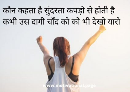 best about me for facebook, best attitude facebook status ever, best attitude fb status, best attitude shayari, best attitude shayari in hindi, best attitude shayri, best attitude shayri in hindi, best attitude sms, best attitude sms in hindi, best attitude status ever, best attitude status ever in hindi, best attitude status for facebook, best attitude status for facebook in hindi, best attitude status for fb,hindi top status, latest attitude shayari, latest hindi status for fb, latest new shayari, latest shayris, latest status for facebook in hindi, latest status for fb, letest sayri, letest shayari, like status in hindi, love attitude sms, love attitude sms in hindi, love attitude status in hindi for facebook, love shayari fb, love shayari in hindi for facebook, mast attitude shayari, mast status for fb, most awesome fb status ever, most popular status in hindi, mst status in hindi, new best status,photo comment for fb in hindi, photo comments in hindi, pic msg in hindi, pic shayari facebook, pic shayri, popular shayari in hindi, popular status, profile status in hindi, romantic shayari facebook, sad hindi shayari facebook, sad shayari fb upload, sad shayari in hindi for facebook, share shayri in hindi, shayari and status, shayari comment, shayari dil se fb, shayari facebook, shayari facebook hindi, shayari fb, shayari fb hindi, shayari for facebook, shayari for fb, shayari for fb post, shayari for fb status, shayari for status, top 10 fb status, top 10 hindi status, top 10 status, top 10 status for fb, top 10 status for whatsapp in hindi, top 10 status in hindi, top 10 whatsapp status in hindi, top attitude status, top attitude status in hindi, top best status, top best status for whatsapp, top facebook status, top facebook status in hindi, top fb status, top fb status in hindi, top status, top status for facebook, top status for fb, top status for whatsapp in hindi, top status hindi, top status in hindi, whatsapp status best attitude, whatsapp status best in hindi, whatsapp status in hindi attitude facebook, whatsapp status top, whatsapp top status, whatsapp top status in hindi, world best attitude status, world best status, world best status in hindi, www best hindi status, www best status com, www facebook status, www fb status com, www.facebook status.com, फब इन, फेसबुक, फेसबुक फोटो शायरी, फेसबुक स्टेटस हिंदी 2018, फेसबुक स्टेटस हिंदी में, फेसबुक हिंदी स्टेटस, शायरी, स्टेटस फेसबुक, स्टेटस हिंदी में, हिंदी शायरी फेसबुक, हिंदी स्टेटस फेसबुक, हिन्दी शायरी फोटो फेसबुक,