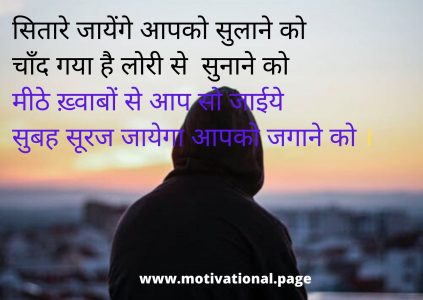 being alone shayari, feeling lonely shayari in hindi, feeling alone sad shayari, girl alone shayari, alone feeling shayari in hindi, shayari on alone life in hindi, shayari hindi alone, alone shayari status in hindi, alone best shayari, alone boy shayari hindi, loneliness shayari hindi, shayari for alone boy in hindi, alone heart touching shayari, alone and sad shayari, alone shayari in english hindi, shayari about alone, feeling alone status in hindi shayari, best shayari on loneliness, love alone shayari in hindi, alone shayari in hindi for life, hindi lonely shayari, alone dard bhari shayari, shayari alone life in hindi, best shayari for alone, hindi shayari on walking alone,