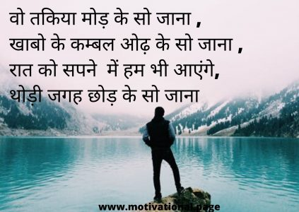 alone love shayari in hindi for girlfriend, heart touching alone shayari, sad alone shayari hindi, shayari on alone life, alone zindagi shayari, alone shayari with images,