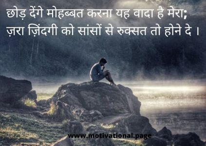 alone images shayari, alone status shayari, alone shayari in hindi font alone love shayari, alone shayari in hindi images, alone shayari photo, alone shayari in hindi for girl, best alone shayari, alone shayari in hindi for friend, alone boy shayari in hindi, sad and alone shayari, alone shayari girl alone happy shayari, shayari alone in hindi, alone shayari in hindi for boy, alone msg hindi, sad shayari alone boy, feeling alone sms in hindi, hindi shayari alone,