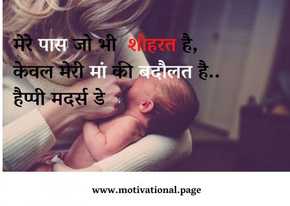 mothers day wishes from daughter in hindi, mothers day poems from daughter in hindi, poems for daughters wedding day from parents in hindi,