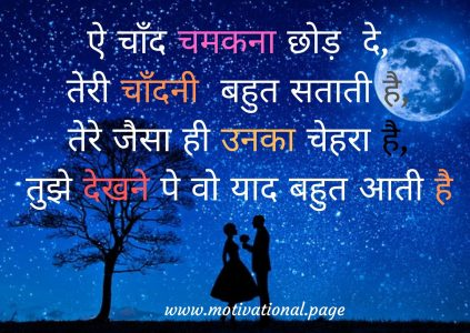 pati patni romantic shayari, romantic line for wife in hindi, romantic shayari for hubby, love husband wife shayari, romantic hindi shayari for her, love messages in hindi for wife, true love husband wife shayari, shayri for wife in hindi, sad shayari for wife, husband wife romantic shayari, husband and wife shayari, wife in hindi language, romantic hindi shayri for her, shayari for wife from husband, wife and husband shayari, husband wife shayari hindi, romantic hindi shayari for husband, latest shayari in hindi language, husband wife shayri, love shayari husband wife, pati patni love shayari in hindi, पत्नी के लिए शायरी, pati patni love sms in hindi, लवली शायरी, shayari for her, romantic shayari in hindi language, hasband wife shayari, husband wife shayari, hindi shayari husband wife, cute shayari for her, romantic messages for wife in hindi, pyari shayari hindi me, lovable shayari in hindi, hindi sms for wife, पत्नी के लिए प्यार भरी शायरी, romantic msg for wife in hindi,