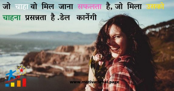 happiness quotes in hindi, happy quotes in hindi, happy life quotes in hindi khushi quotes in hindi, khushi quotes,