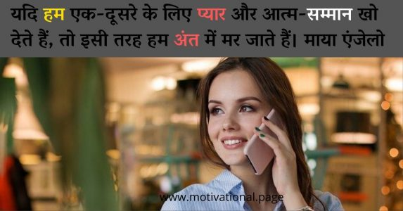 self respect status in hindi, respected in hindi, slogan on respect, give respect take respect status, respect shayari in hindi, old age quotes in hindi, quotations on respect, respect old age quotes,