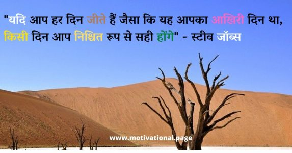 quotes on death in hindi, dead quotes in hindi, after death quotes in hindi hindi quotes on life and death, death quotes in hindi, sad death quotes in hindi, rip quotes in hindi, death quates,
