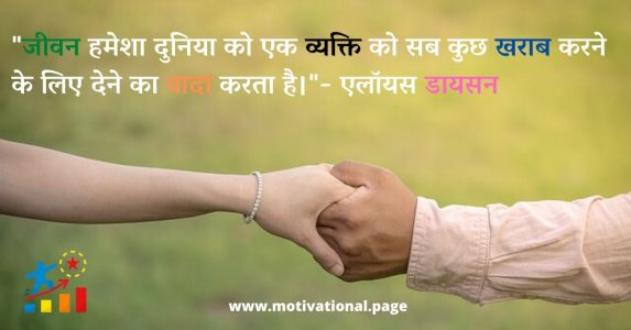 promise day status hindi, promise status in hindi, promise day sms in hindi for girlfriend, promise shayari, promise day quotes for love,