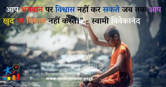 hinduism quotes in hindi, religious quotes in hindi with pictures, hindu quotes in hindi, quotes on dharma, sanatan dharma quotes,