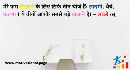 quotes of simplicity, qoutes on simplicity, quotes about simplicity, meaning of quote in hindi, quotes on simplicity and elegance, simplicity is beauty quotes, quote on simplicity, simplicity beauty quotes, quotes on beauty and simplicity, simplicity quote,