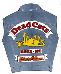 DEADCATSジャケット