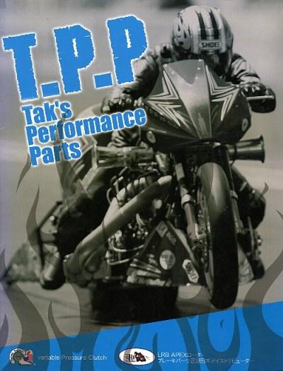 TPP005