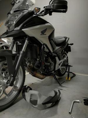 osłona silnika Honda NC750X